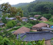 Yangdong Village