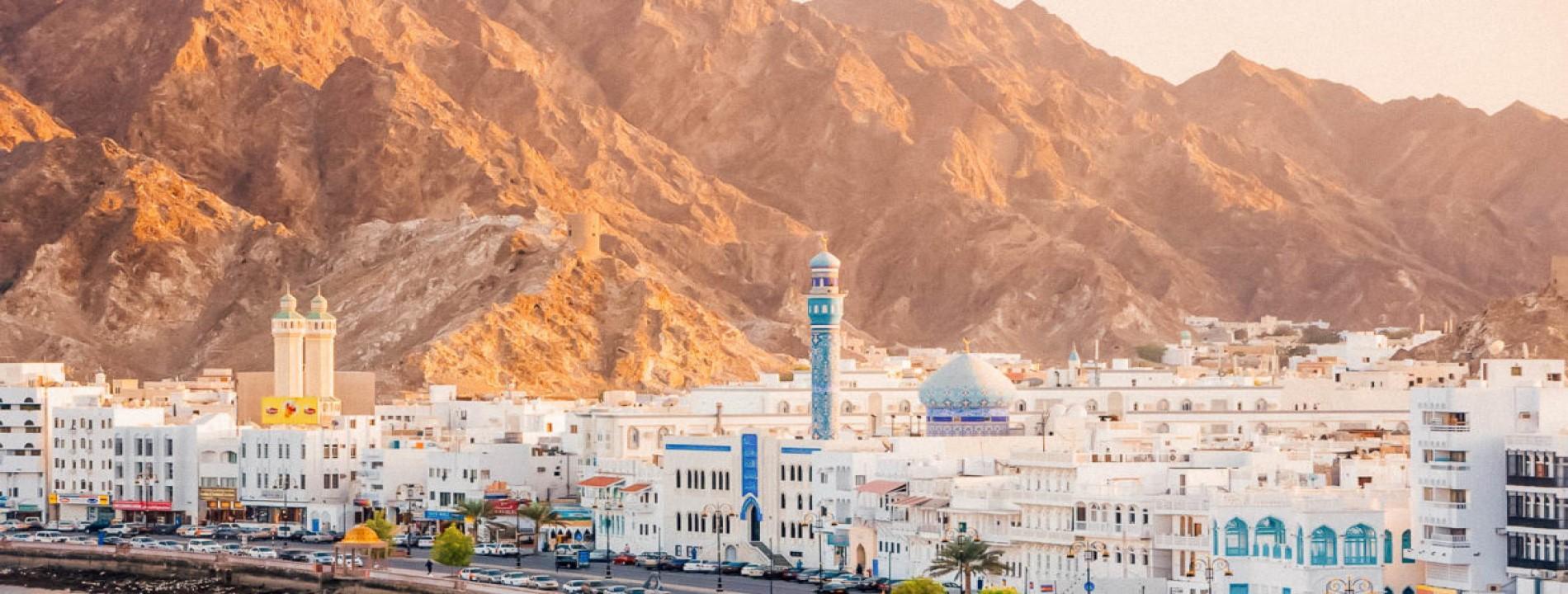 Oman – Partenze garantite 2019